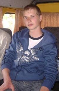Сергей Корнилов, 3 ноября 1990, Нижний Новгород, id33589204