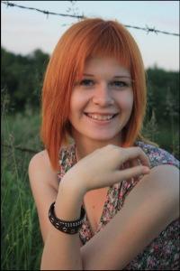 Анастасия Иванова, Новополоцк