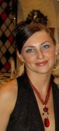 Наталья Журавлева, 12 июня 1991, Киев, id135082639