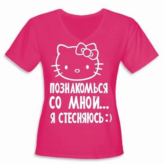 футболки с печатью сколько стоит