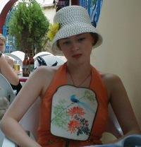 Анна Монахова, 12 февраля , Екатеринбург, id142671638