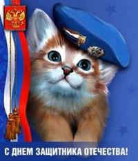 Александр Смирнов, 8 июня 1994, Томск, id170588520