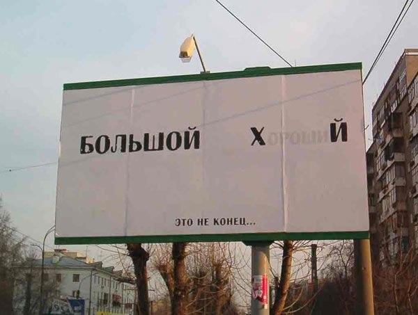 Как сделать на фото рекламную надпись