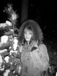 Светлана Самойленко, 18 марта 1991, Саранск, id141106791