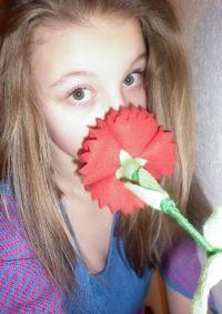 Мария Байбуз, 14 мая 1999, Усть-Илимск, id158844808