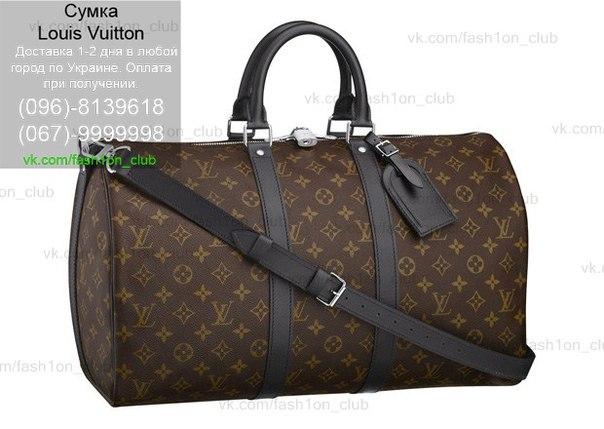 сумочка для мобильного. рюкзак контур 75. магазин рюкзаки dakine. сумки...