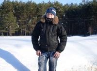 Илья Сиротин, 8 марта , Заречный, id119026261
