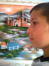 Вася Гладкий, 3 января 1999, Донецк, id130261886