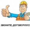 Κирилл Ρогов   Кондопога