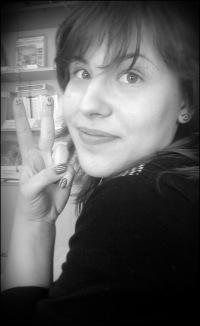 Кристина Тодуа, 7 апреля , Екатеринбург, id18171402