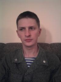 Евгений Улик, 2 января 1993, Минск, id64584672