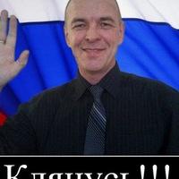 Андрей Климентев