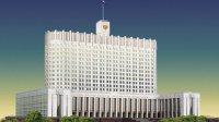Правительство РФ одобрило законопроект об упрощении экспортного контроля за высокотехнологичной продукцией.