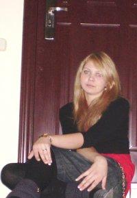 Саша Боровская