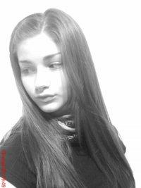 Рамишка Гуриева, 11 мая 1994, Харьков, id26653040
