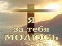 Макс Рутин, 17 мая 1989, Новосибирск, id39081647