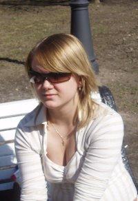Настюшка Григорьева, 14 сентября , Санкт-Петербург, id6046517