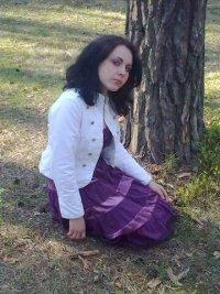 Александра Цымбалюк