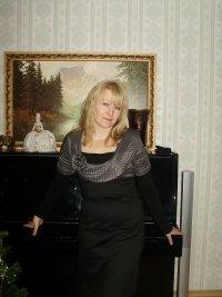 Асия Гиниятова, 10 февраля , Уфа, id9902677