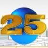 25 канал