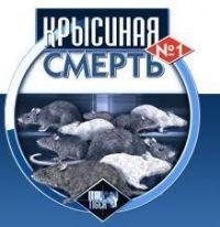 """Количество вещества в приманке  """"Крысиная смерть 1 """" рассчитано на вес грызунов, что делает ее не опасной."""