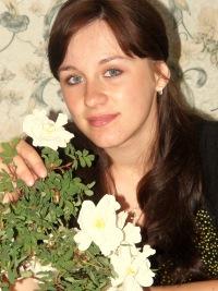 Кристина Веселова, Sillamäe