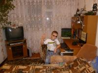 Дима Пакскин, 17 марта , Новокуйбышевск, id163861090