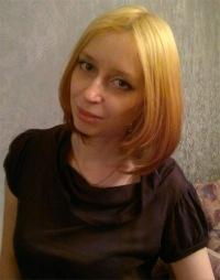 Лилия Улыбина