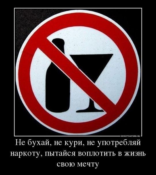 Эффективное средство от алкогольной зависимости