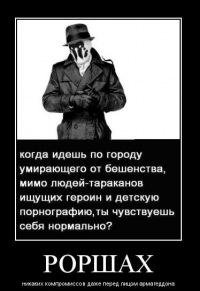 Юлдаш Сафин, 18 июня , Муравленко, id103490138