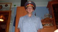 Виталий Верховцев, 8 ноября 1990, Самара, id104163889
