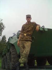 Юрий Клищенко, 4 мая 1987, Брянск, id142984318