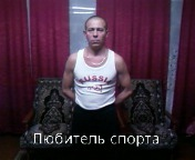 Вова Школьников, 29 декабря , Чебоксары, id155864425
