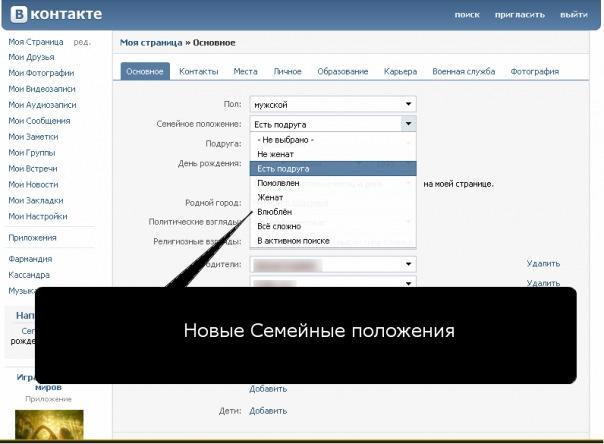Подсказала Ксения Рыжая Тарасова