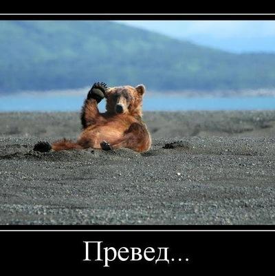 Андрей Мухалов, 25 декабря 1985, Донецк, id127851808