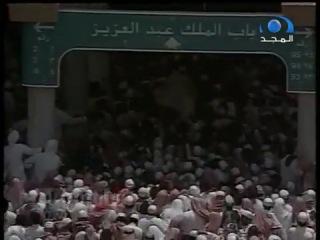 Джаназа Великого ученного Шейха Ибн База Да помилует его Аллах