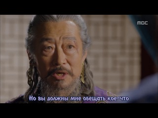 [Dorama Mania] Императрица Ки / Empress Ki / Ki Hwanghoo 6 из 50