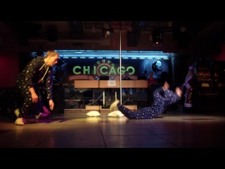 Ритмерз - Ritmerz (RhythmerZ) [Пижамы - Плюшевый Мишка] Чикаго - Chicago