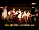 Песня про Волан-Де-Морта