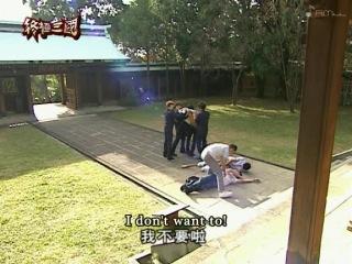 Троецарствие/K.O.3an Guo [eng. sub] 1 серия