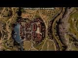 Карты World of Tanks под музыку Алексей Матов (World of Tanks) - Ты назначен быть героем. Picrolla