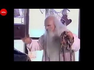 Старец Фура (Загадка про Кадырова)