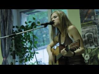 Екатерина Гопенко (квартирник в Москве 8 июня) - Рагнарек