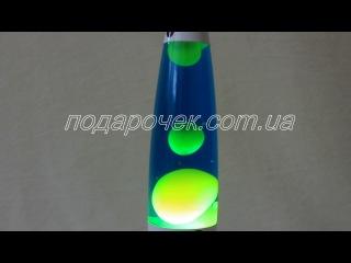Лава лампа желтая с синей жидкостью, белый корпус