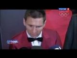 Интервью Роналду и Месси после церемонии вручения Золотого мяча