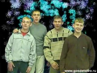 VRus TV: Группа Стекловата - Песня про новый год