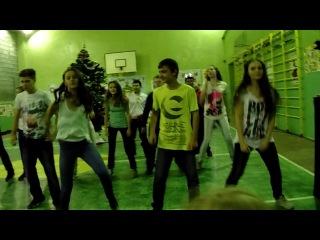 Новый год)Флешмоб 9 Г класса Гимназия 46, 2013 год)