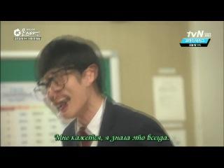 [rus sub] Ha Yeon-Soo & Kang Ui-Sik - Порывы ветра (MonStar OST)