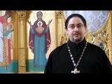 православный календарь 22 февраля