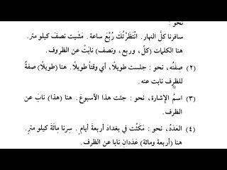 Медицинский курс, том 3, урок 12